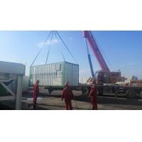 China Container type Onsite Nitrogen Generator with Nitrogen Gas System CE ISO wholesale