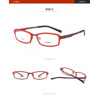 Quality Classical Wayfarer Style Parim Eyeglasses Frames Colorful Optical Frames for sale