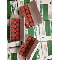 China Cas 9002-61-3 Human Chorionic Gonadotropin Hormone 5000iu Hcg Red Tops For Pregnancy Test wholesale
