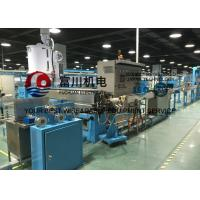 China Plastic Extrusion Line For Building Wire With Drawing Inlet Dia 2.5-3mm Out Dia 0.8-1.7mm wholesale