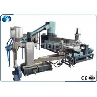 China Automatic PE PP Film Plastic Recycling Machine Pelletizing Line 150~800kg/h wholesale