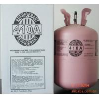 Buy cheap Refrigerant R410a from wholesalers