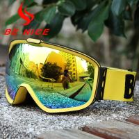China Wind Resistance Anti Fog Snowboard Goggles wholesale