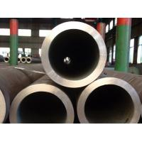 China API Seamless Carbon Steel Pipe / Casing Pipe / Line Pipe With Fixed Length wholesale