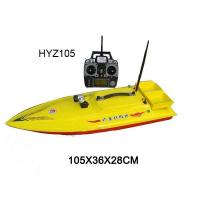 Latest long boats for sale buy long boats for sale for Rc fishing boats for sale
