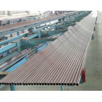 buy seamless medium-carbon steel boiler and superheater tubes manufacturer