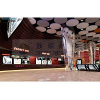 China Popular Large 3D Cinema System Hall, With IMAX Screen and Flat Screen wholesale