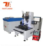 China 1064nm High Frequency Laser Welding Equipment High Power Water Cooling wholesale