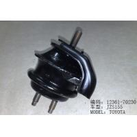 Quality Rubber and Metal Toyota Replacement Body Parts of Auto Engine mounting for for sale