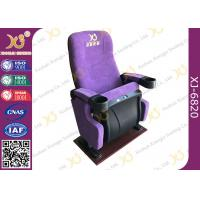 China Push Back Purple Fabric Arm Top Cinema Theater Chairs With Cup Holder wholesale