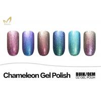 China 3D Magnetic Gel No Chip Nail Polish , Gel Light Nail Polish No Impurities wholesale