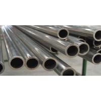 China Precision Seamless Cold Drawn Steel Tubes GOST9567 Mechanical Steel Tubing wholesale