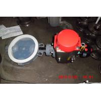 China PTFE Lined Butterfly Valve for Chemical Industry Phosphoric Acid / Hydrofluoric Acid on sale