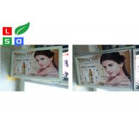 China Easy Clip Open LED Light Box Frame UV Printed Fabric For Outdoor Image Sign wholesale