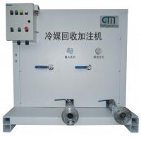 China Refrigerant Reclaim Machine(Russian Quality)_WFL36 wholesale