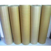 Buy cheap Vci Paper- Anti-Corrosion Paper from wholesalers