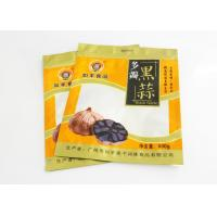 China Food Grade Packaging Blank Stand Up Pouches / PE 3 Side Seal Pouch wholesale