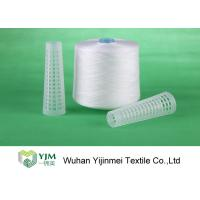 China High Tenacity 100% Spun Polyester Yarn Bright Low Breaking , On Plastic Cone wholesale