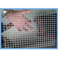 Buy cheap Welded Stainless Steel Woven Wire Mesh , Aluminum Crimped Metal Mesh Panels 1 from wholesalers