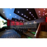 China Thrilling 6D Movie Theater , 6D Motion Simulators Experience With 3d Glasses wholesale