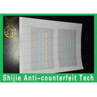 Holographic overlay thick transparent rounded rectangles high quality