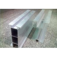 Buy cheap Aluminium Beam from wholesalers