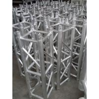 China Aluminum alloy 6082-t6 tube ,50x3mm , aluminum stage truss for event show wholesale