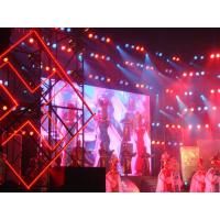 China Large 1R1G1B Curtain LED Screen P31.25mm , LED Curtain Display For Stage wholesale