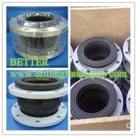 Quality Rubber Joint Expansion Joint NBR Rubber Carbon steel or stainless steel flange for sale
