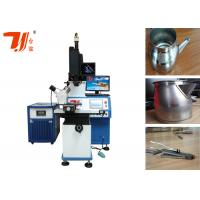 China Teapot Automatic Yag 4 Axis Laser Welding Machine , Stainless Steel Laser Welder wholesale
