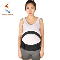 China 2020 Amazon Belly Band Adjustable Maternity Support Pregnancy Belt wholesale