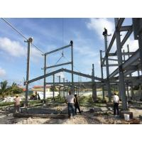 China 2 Floor Steel Framed Buildings Warehouse Steel Structure With Alkyd Grey Paint in Maldive wholesale