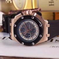 China Audemars Piguet watch for men sport watch luxury watch quality watches cheap watch wholesale