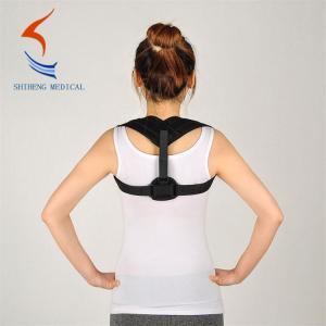 China Clavicle brace belt breathable back posture corrector free size wholesale