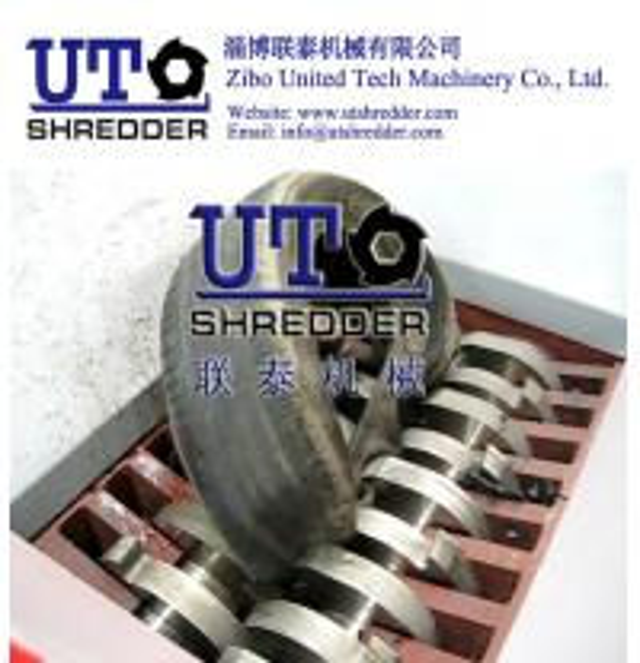 tires shredder machine