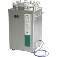 Quality VERTICAL PRESSURE STEAM STERILIZER LS-series LJ for sale