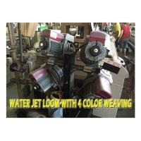 China Three Color Two Pump Water Jet loom weaving machine , 190cm looms machine manufacturing  wholesale