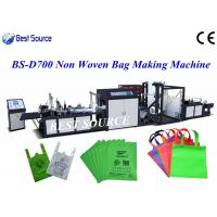 China High Speed Non Woven Bag Making Machine with Loop handle Automatically CE Cetified wholesale