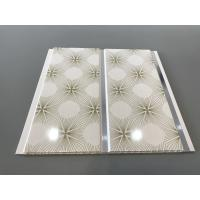 China Yellow - Green Durable PVC Wall Panels With Fireworks Design Interlock Simple To Fit wholesale