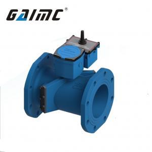 China GUF142 Battery remote reading smart ultrasonic wireless water meter wholesale