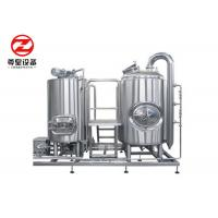 China Stainless Steel Micro Beer Brewing Equipment 0.15 - 0.2Mpa Pressure PU Foam Insulation wholesale