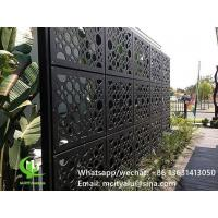 China Lightweight Cladding  Laser Cut  Aluminum Sheet Fence Fence Decoration Gold Color wholesale