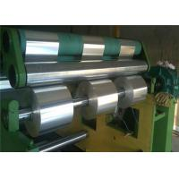 China Professional Soft Thick Aluminium Foil 8011 for Polyester Insulation 0.005mm ~ 0.2mm wholesale