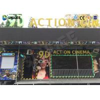 China Fully Equipped 9D Movie Theater Dynamic Electric System For Commercial Amusement wholesale