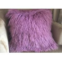 Quality Mongolian fur pillow Lavender Real Luxury Tibetan Sheep Fur Throw 16 inch for sale