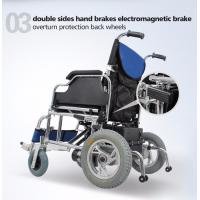 Wholesale China lightweight adjustable power electric wheelchair for disabled (5).jpg