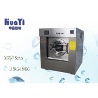 Latest No Detergent Washing Machine Buy No Detergent