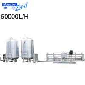 China FRP resin Water Softener Machine Customized Capacity , Drinking Water RO Plant wholesale
