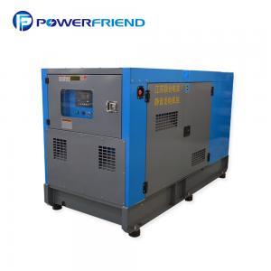 China 48KW 60KVA CE Cummins Small Silent Diesel Generator on sale