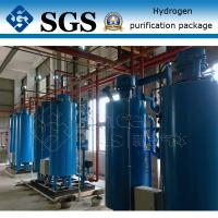 China 99.9995% Purity Nitrogen Generator Equipment Gas Filtration System wholesale